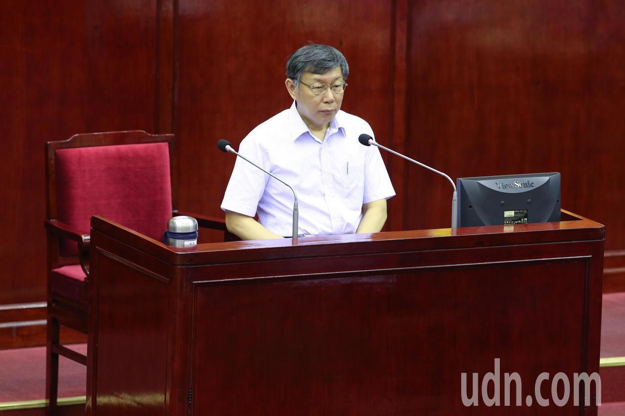 台北市長柯文哲。圖/報系資料照