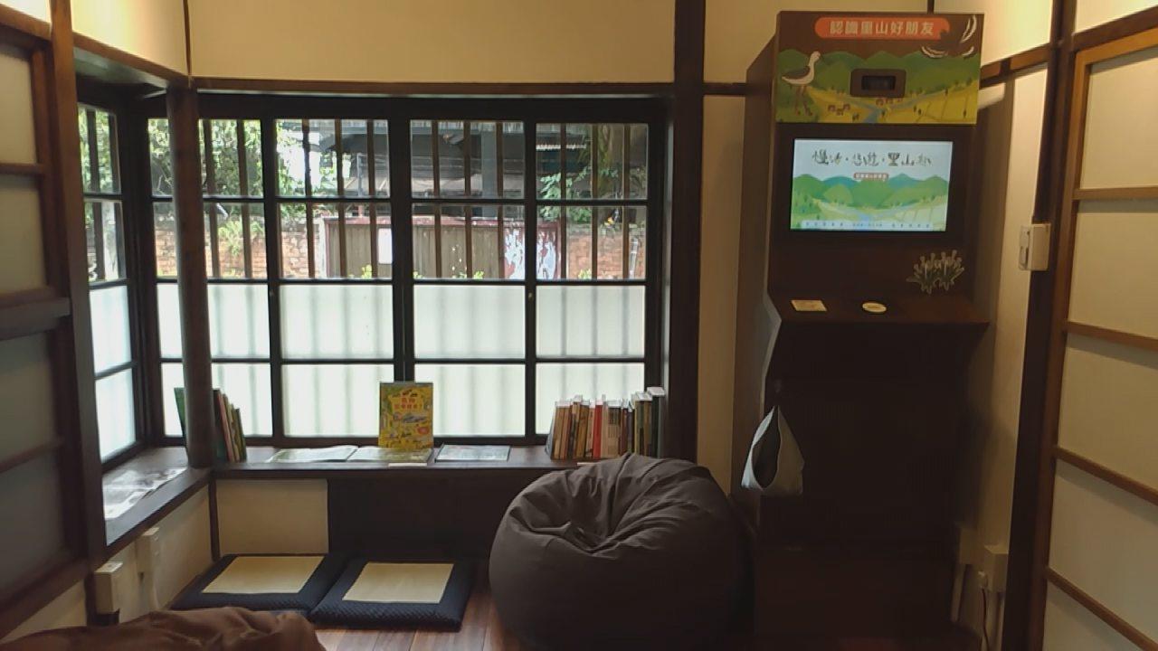 來到保育小站,有時間的話,還能在這裡休息、閱讀,還有大小朋友都喜歡的互動式學習平...