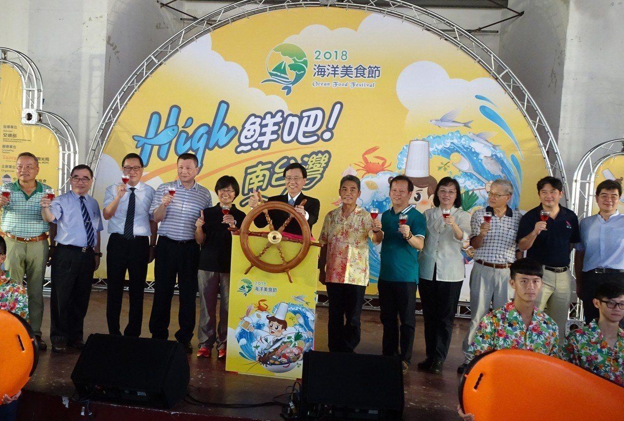 由交通部觀光局主辦、中華美食交流協會承辦的「2018海洋美食節」,今天起一連3天...