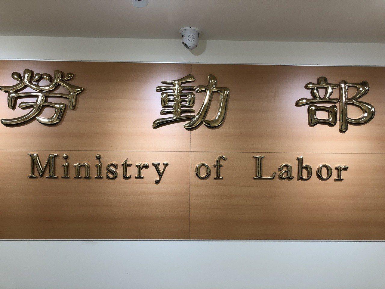 9月開學季,為減輕非自願離職失業勞工子女就學負擔,勞動部推出「失業勞工子女就學補...