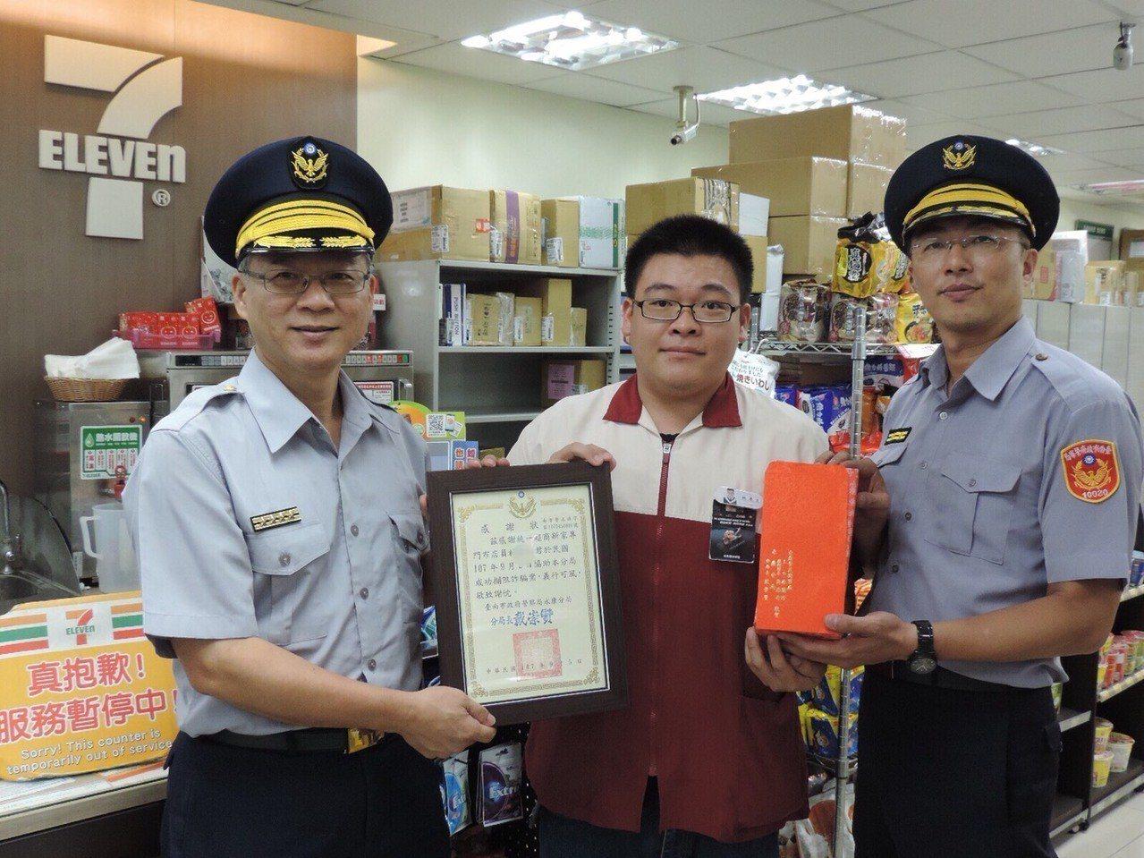 統一超商林姓店員協助阻詐5000元,警方前往店家表揚。圖/永康分局提供