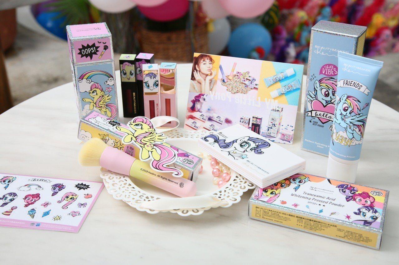 BeautyMaker慶祝12周年,推出一系列明星商品彩虹小馬限定版。圖/Bea...