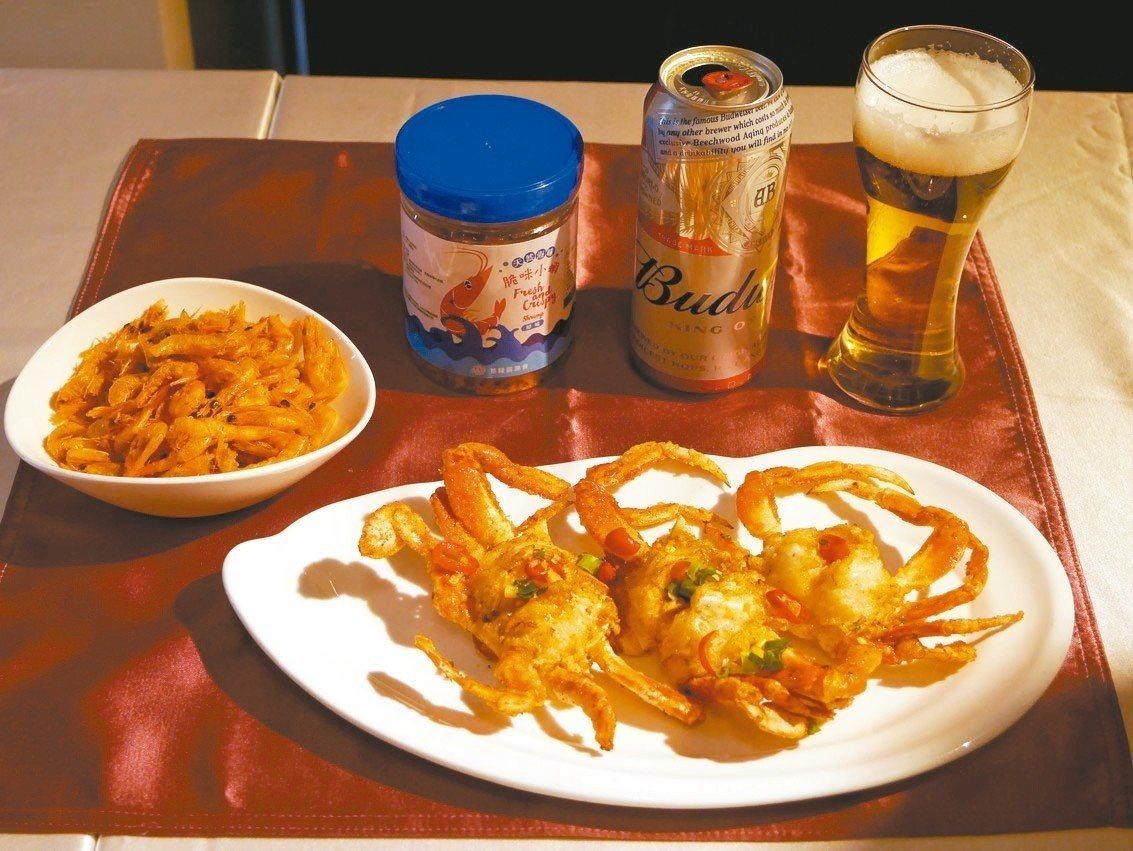 基隆海鮮啤酒節15日登場,提供酥炸黃金蟹及小蝦,配上清涼啤酒,原價350只賣20...