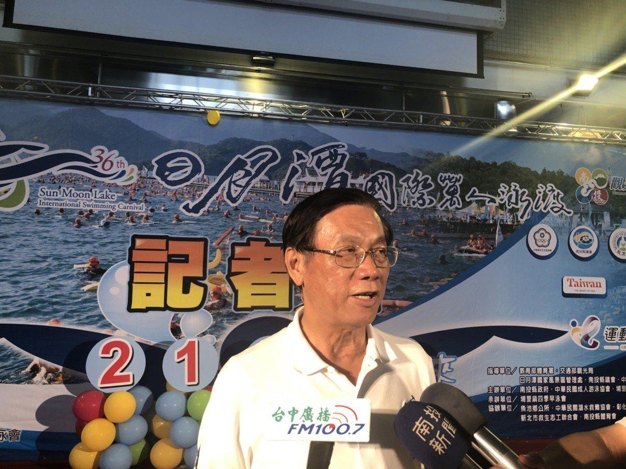 日月潭泳渡超過兩萬人參與,縣長林明溱希望進一步提升為國際馬拉松泳賽認證比賽場地。...