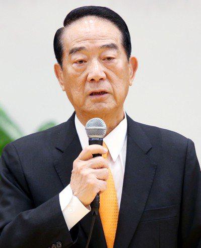 親民黨主席宋楚瑜昨天表示,今年三月就表達沒有意願出席APEC,五月間還告知總統府...
