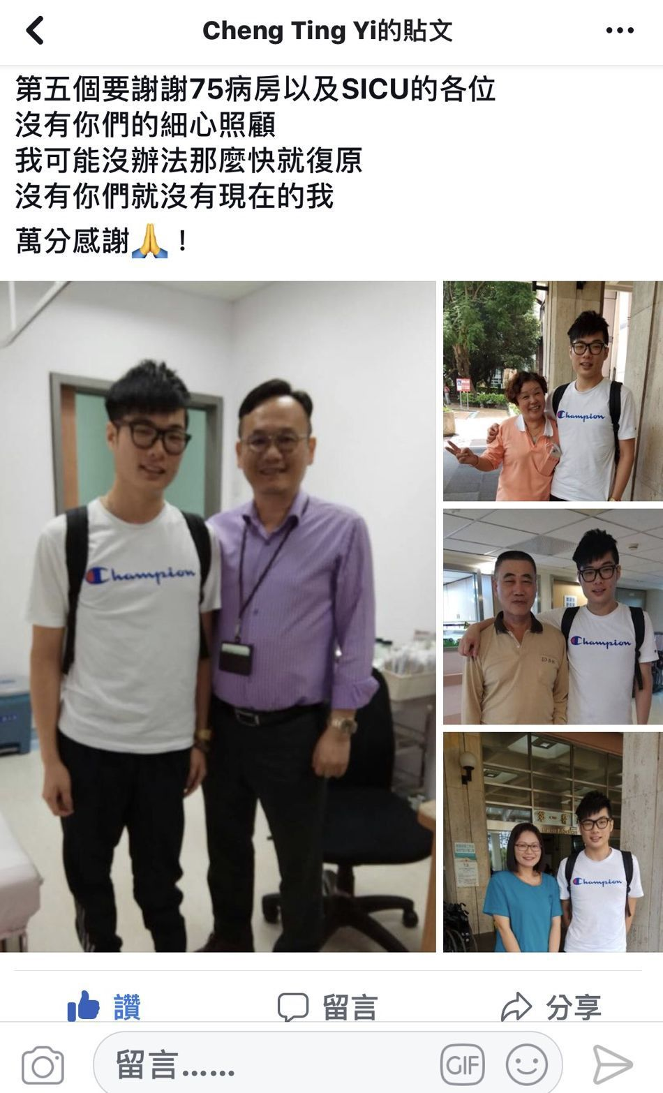 大學生鄭廷毅(左圖左)騎車摔斷腿,經醫師陳志輝(左圖右)等人的醫治,如今復學,他...