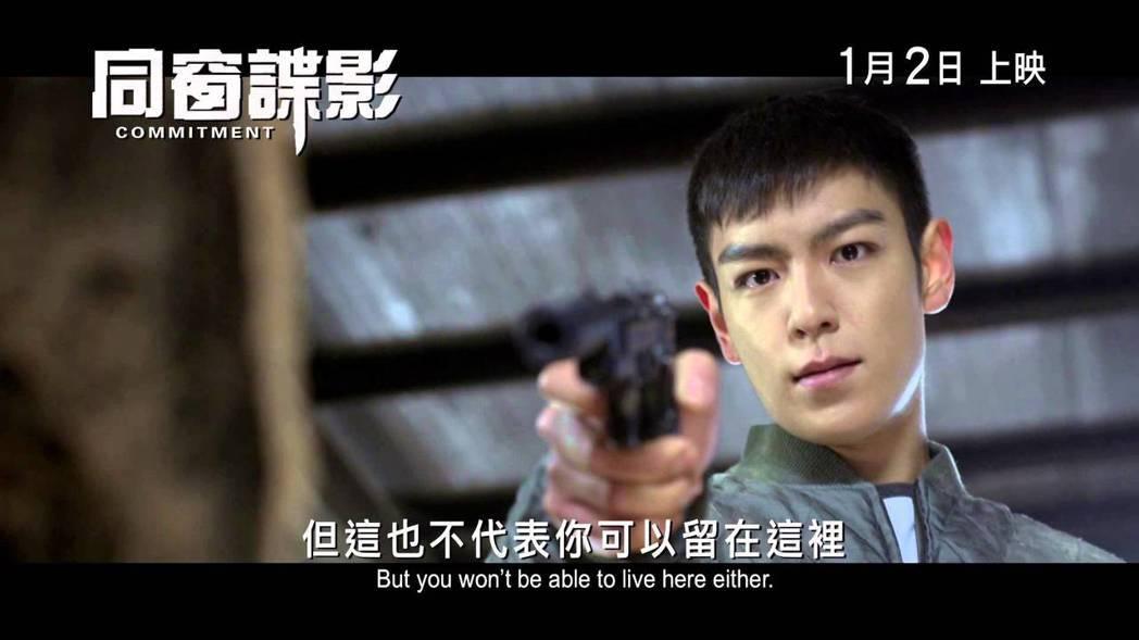 「同窗諜影」由南韓超人氣男子組合BIG BANG成員之一崔勝賢擔綱。圖╱取自網路