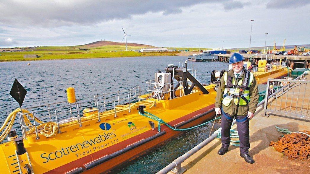 發電量為兩個百萬瓦特(MW)的SR2000潮汐渦輪發電機,去年8月在蘇格蘭歐洲海...