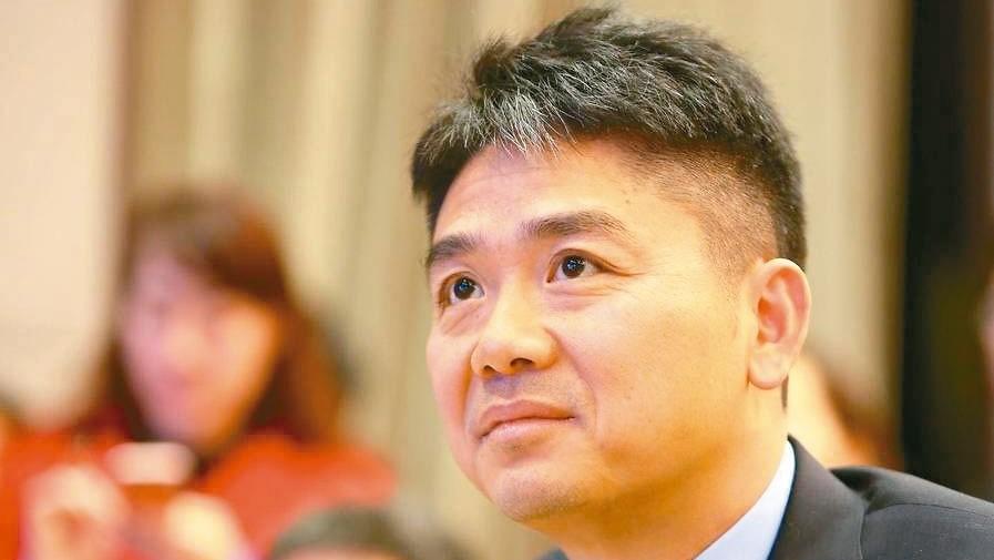 京東集團董事長劉強東 (網路照片)
