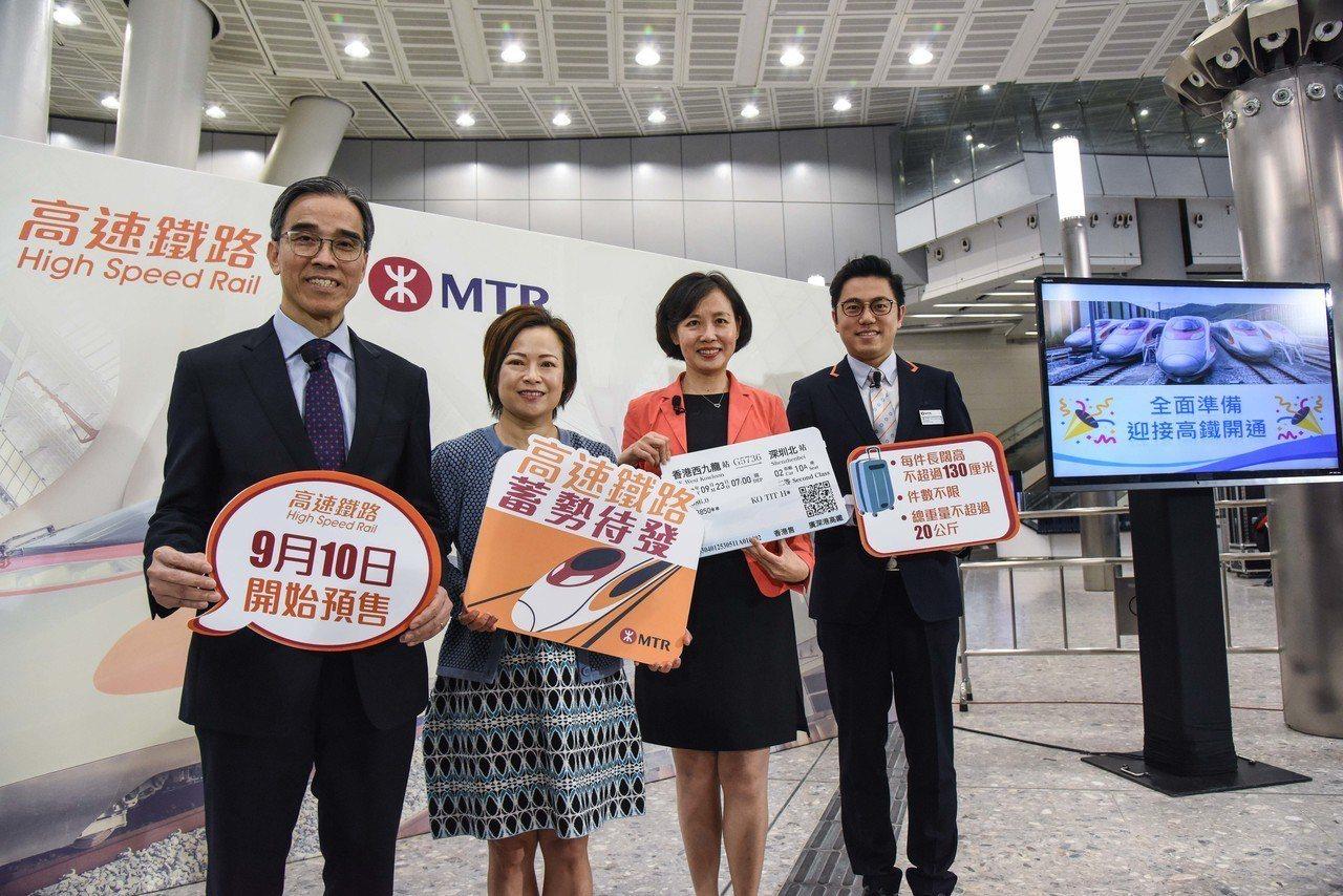 港高鐵10日起實名購票 每人最多8張 香港→廣州最快47分鐘 香港→北京最快不到...