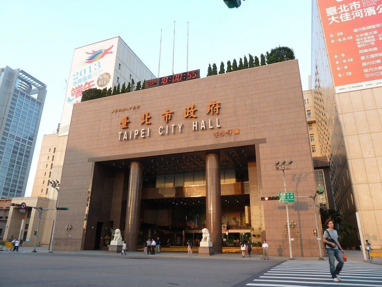 台北市政府。圖/聯合報系資料照片