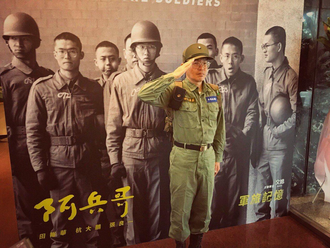 「阿兵哥–軍旅記憶」攝影展呈現3名攝影記者田裕華、張良一、杭大鵬當兵時所拍攝的紀...