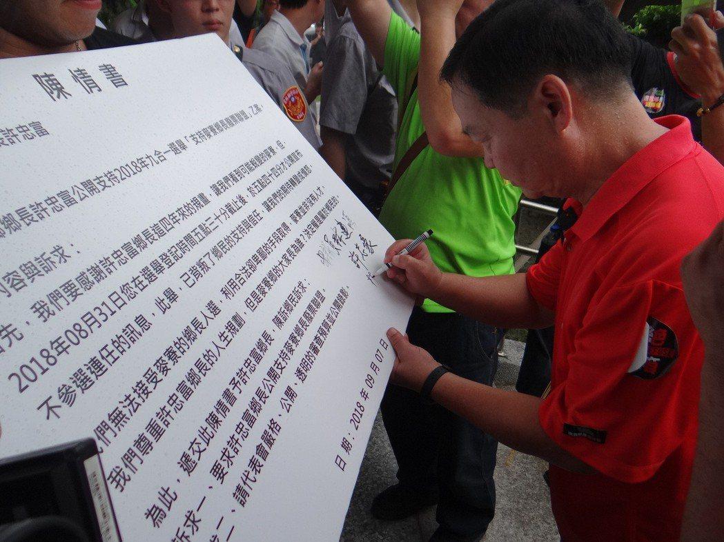 麥寮籍的民代不分藍綠也簽署支持廢盟的訴求。記者蔡維斌/攝影