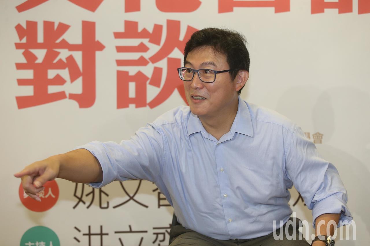 民進黨籍台北市長參選人姚文智(圖)上午出席「文化首都對談-看不見與看得見的台北」...