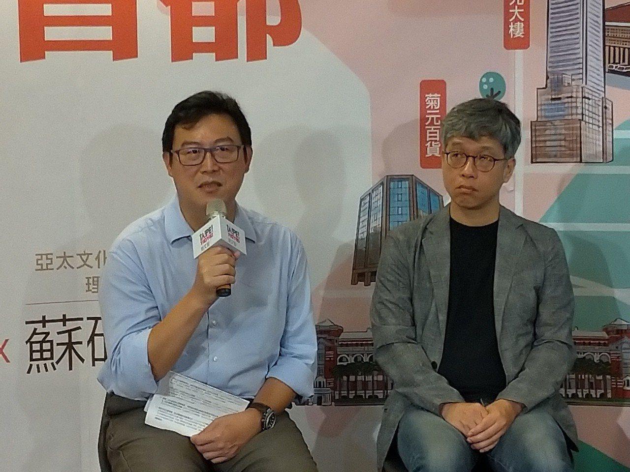 姚文智今早與台大教授蘇碩斌針對文資保存議題進行對談。記者莊琇閔/攝影