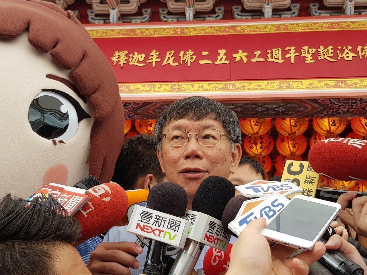 台北市長柯文哲今早到指南宮出席文山區健行暨運動社團運動表演活動並受訪。記者翁浩然...