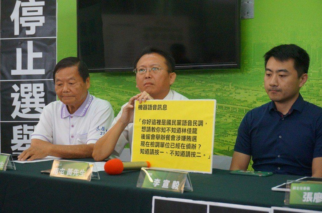 台中市長林佳龍競選總部今指控藍營,透過語音電話大量散布林佳龍賄選的訊息,昨晚已向...