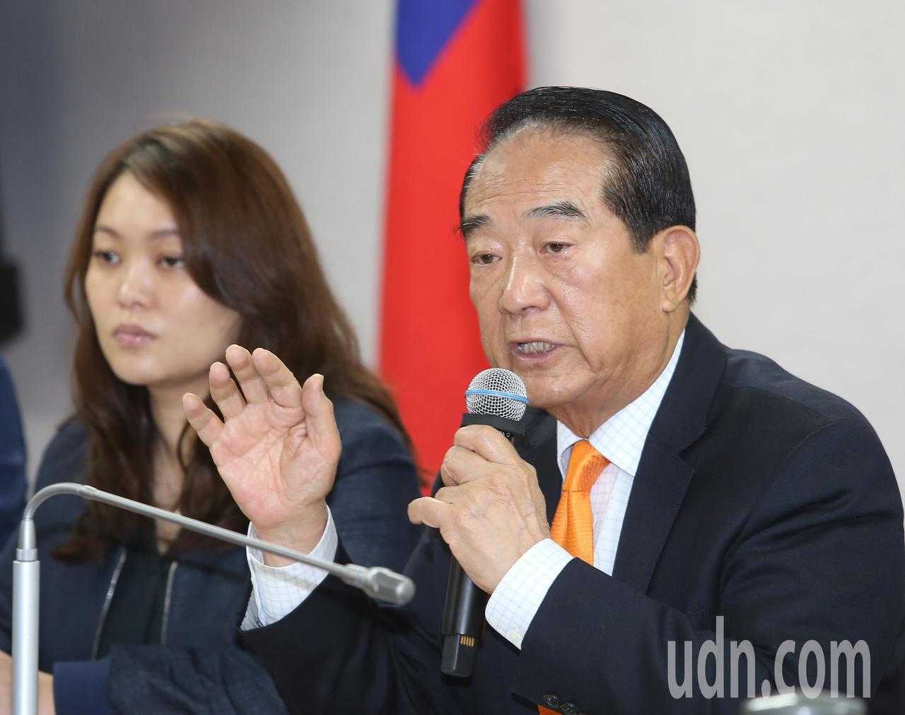 親民黨主席宋楚瑜表明不再擔任今年APEC(亞太經濟合作會議)代表。聯合報系資料照...