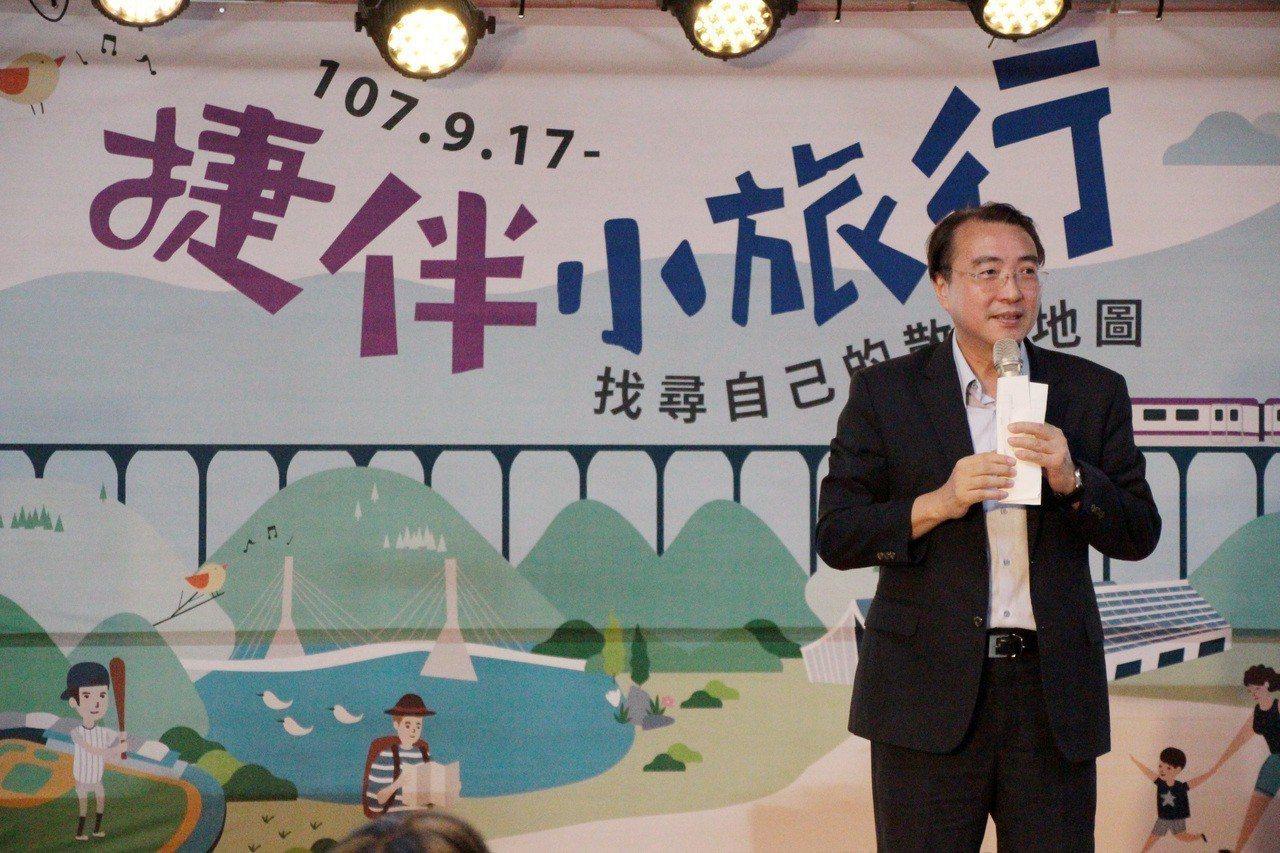 桃園捷運公司董事長劉坤億表示,日前推出一日票好評不斷,因此再推出「捷伴小旅行」套...