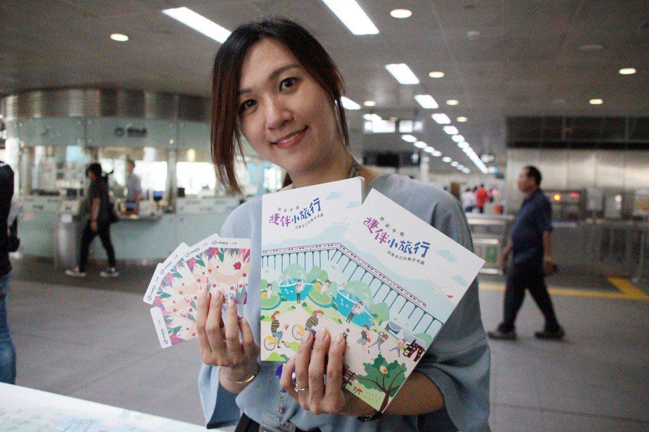 桃園市觀光旅遊局和桃園捷運公司合作,自9月17日開始,推出「捷伴小旅行套組」發行...