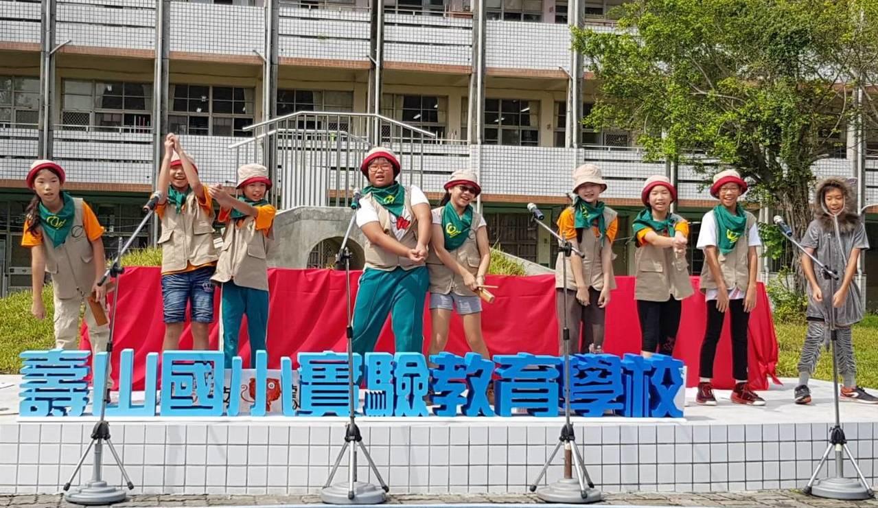 壽山國小學童以逗趣的相聲表演,介紹實驗課程豐富多元的教學活動。圖/壽山國小提供