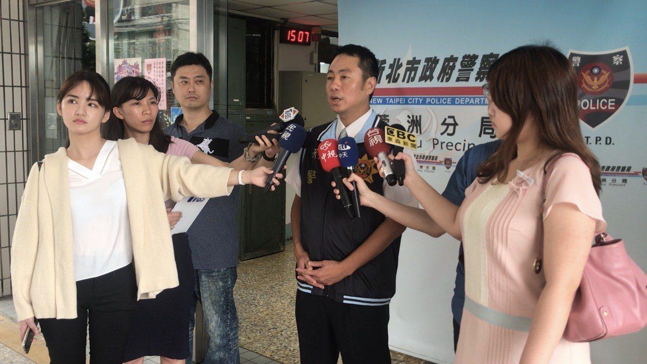蘆洲警分局偵查隊長蔡調坤對外說明案情。記者袁志豪/攝影