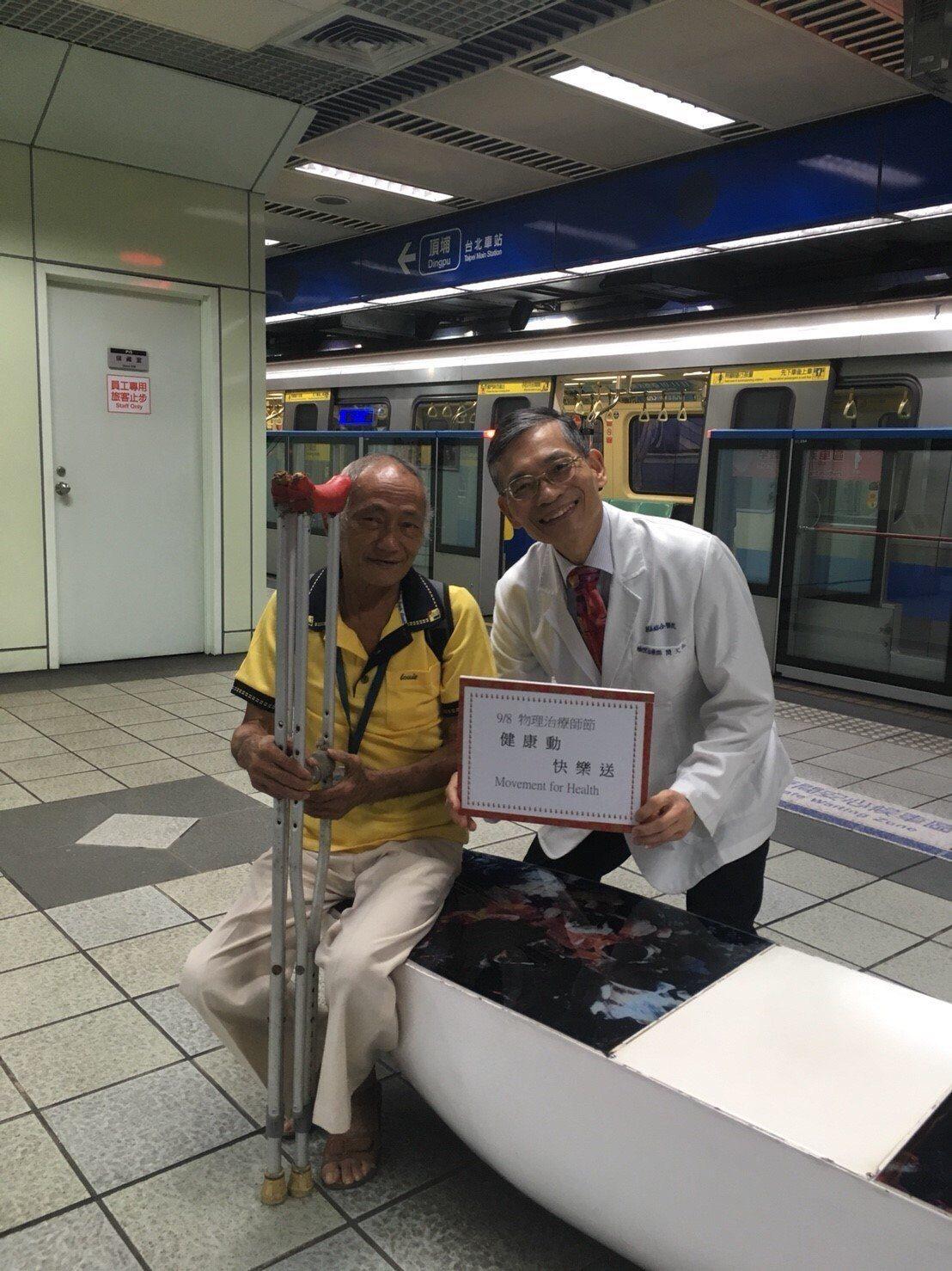 今天是世界物理治療師日,也是台灣物理治療師節,物理治療師簡文仁在台北捷運各站與乘...