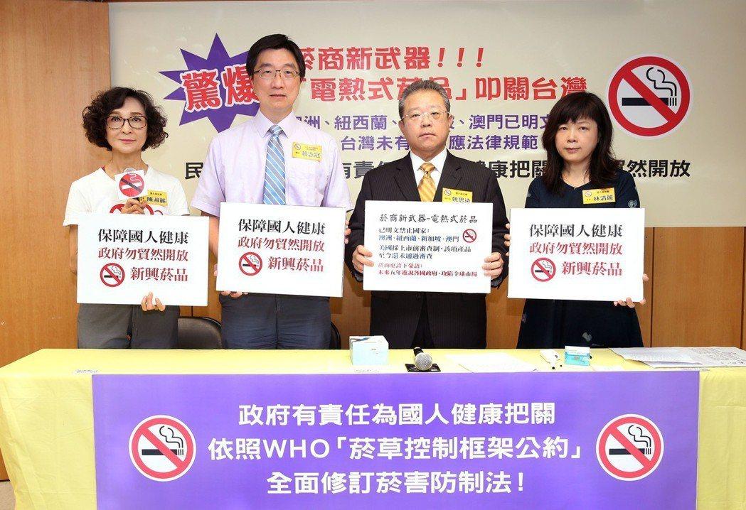 董氏基金會質疑,政府有意為菸商護航,要求衛福部別卸責。對此,國健署承諾,權責內盡...