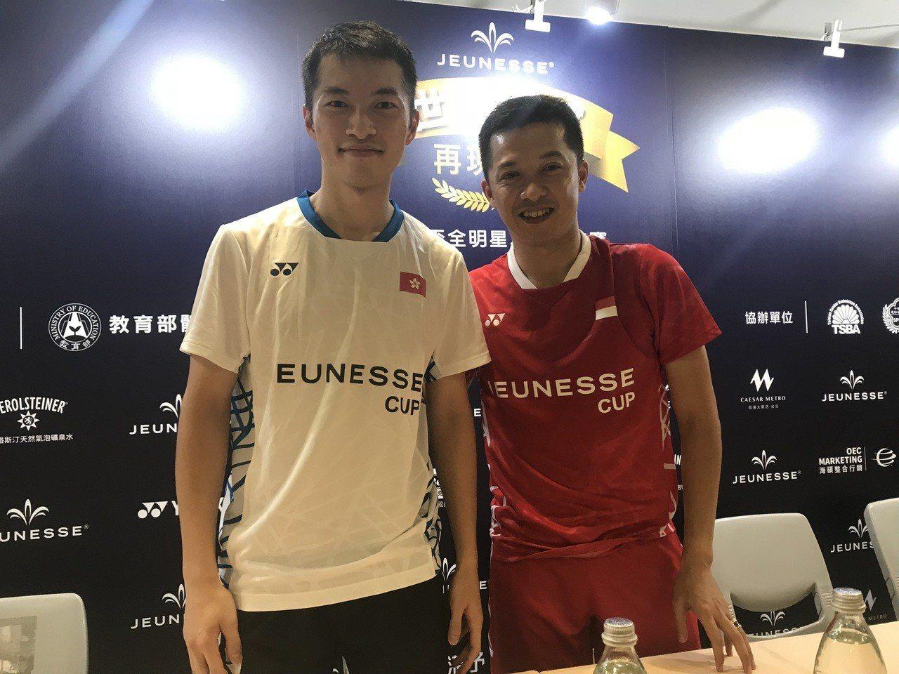 香港好手伍家朗(左)與印尼羽壇傳奇陶菲克。記者毛琬婷/攝影