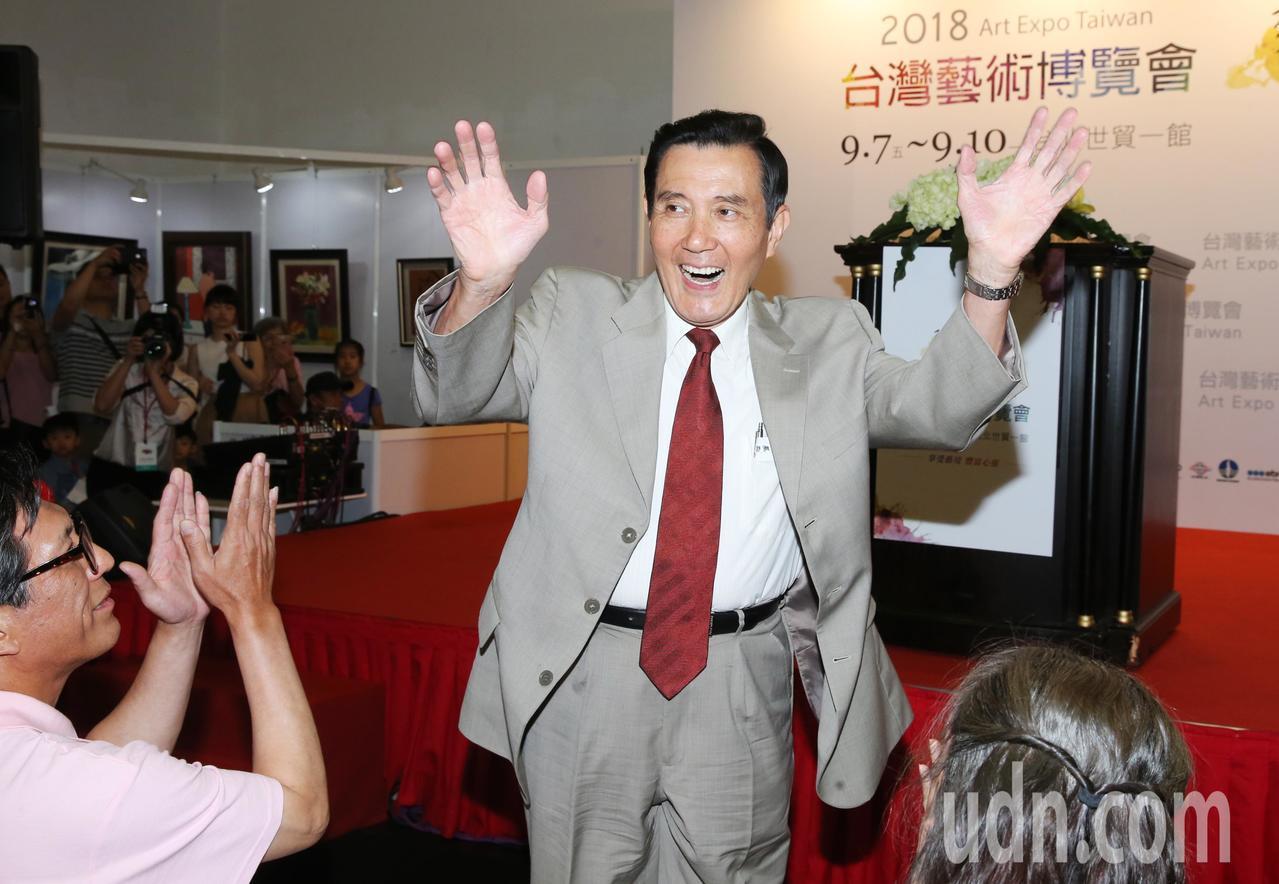前總統馬英九受邀出席「台北市兒童繪畫大賞頒獎典禮」。記者徐兆玄/攝影