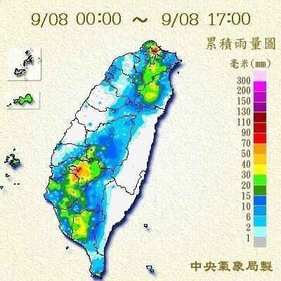 多處雨量持續累積。圖/氣象局提供