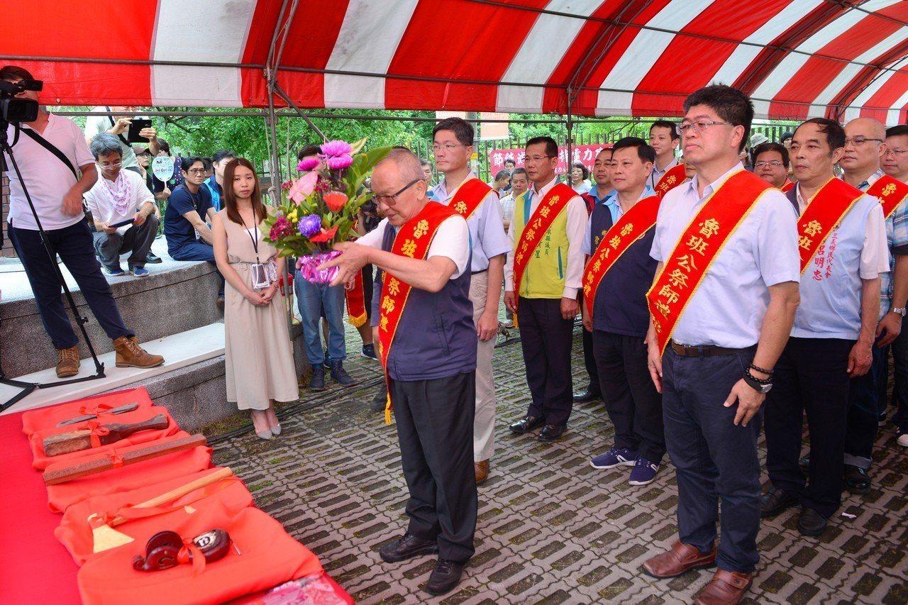 三義木雕藝術節上午開幕,並安排「魯班公祭」。圖/苗栗縣政府提供