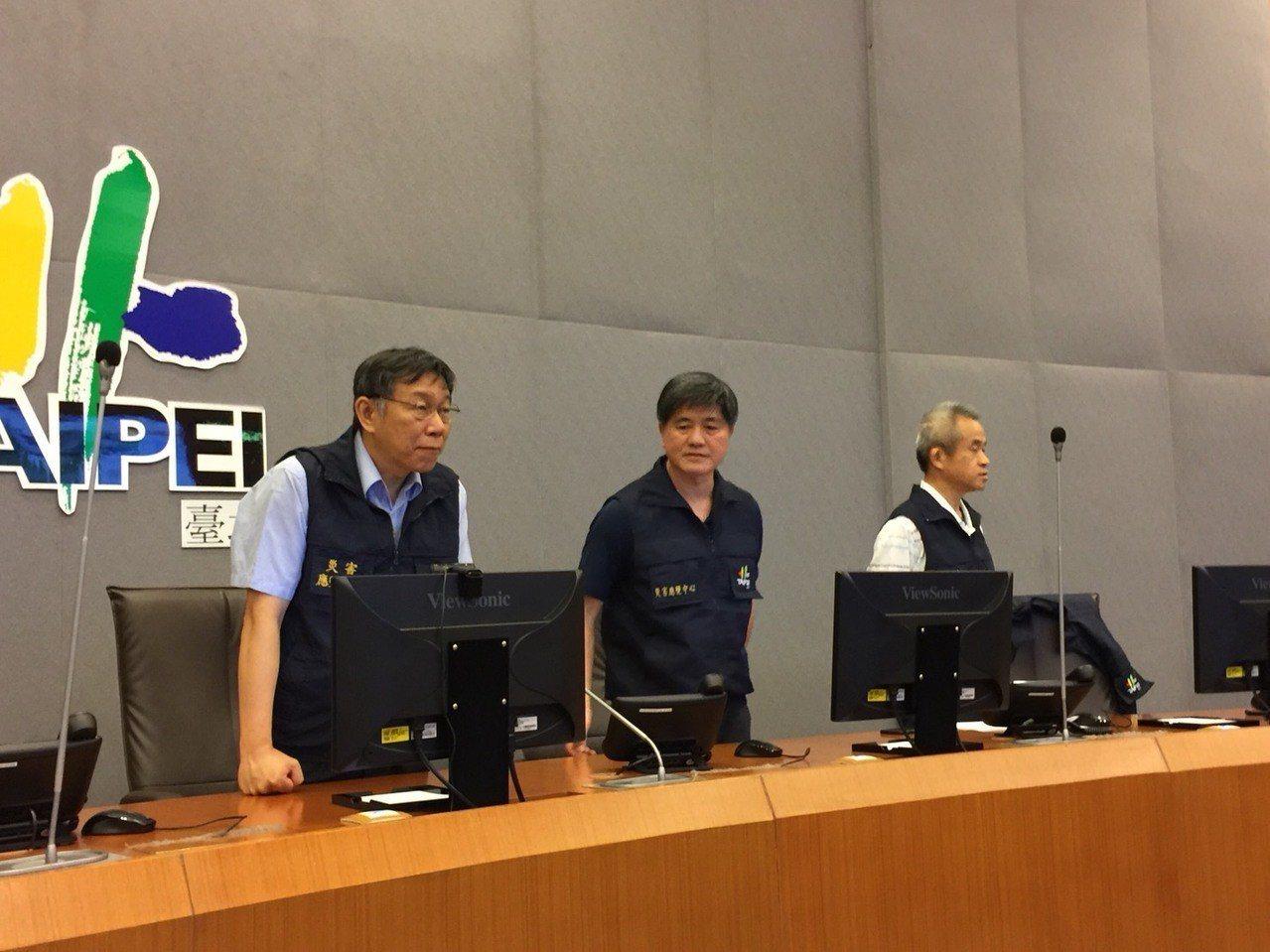 北市成立0908水災災害應變中心。圖/台北市政府提供