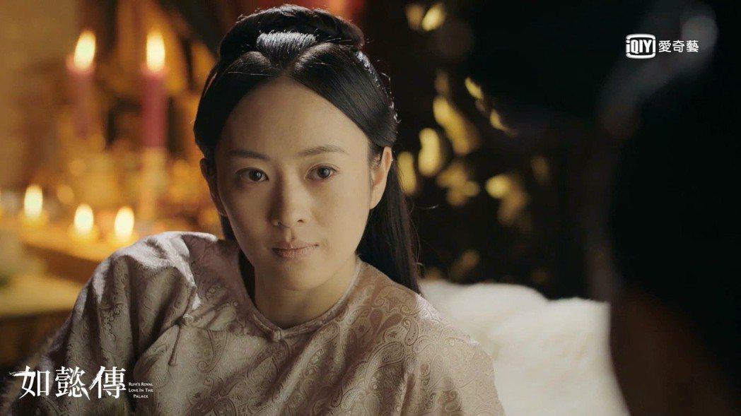 童瑤在「如懿傳」中飾演慧貴妃。圖/愛奇藝台灣站提供