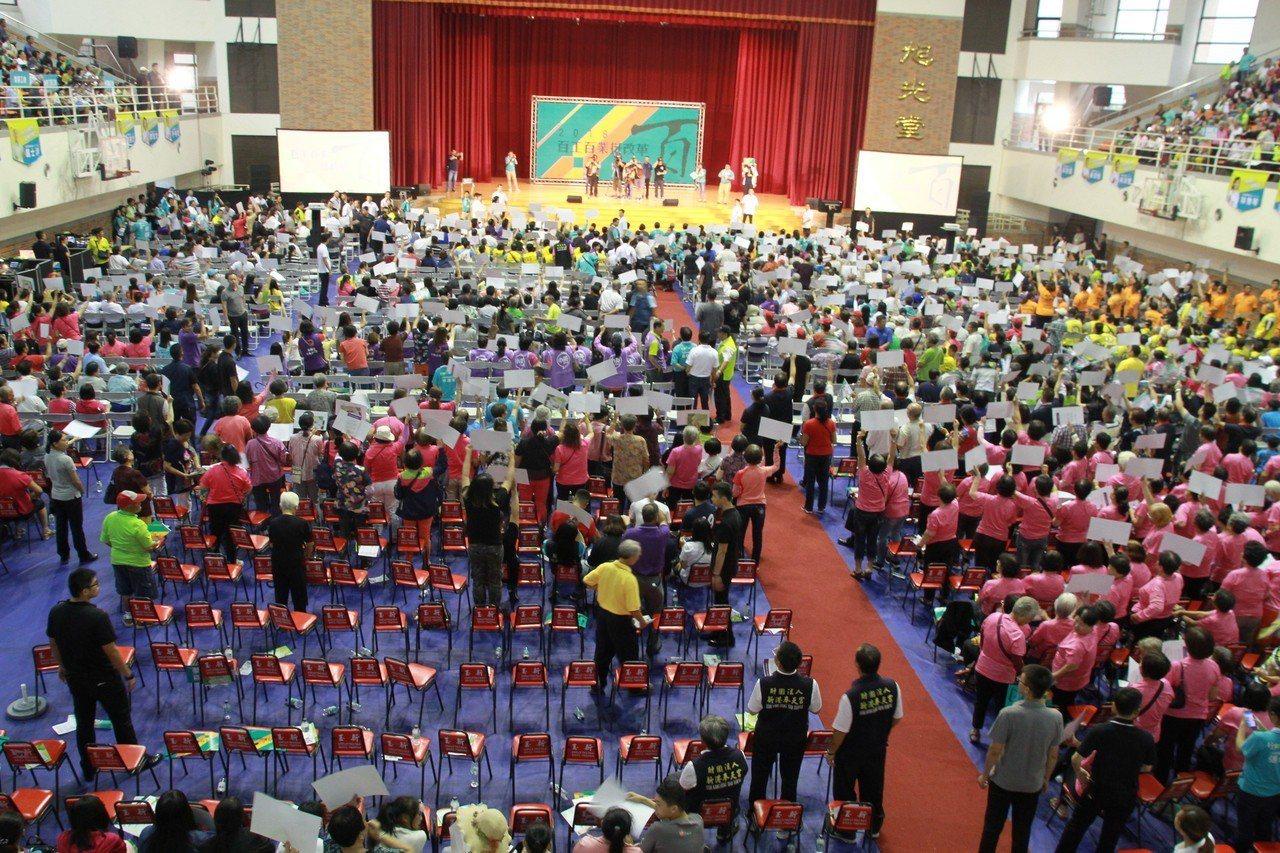 今天「百工百業支持改革」造勢活動,民進黨動員近3000人到場,但支持者熱情似乎不...