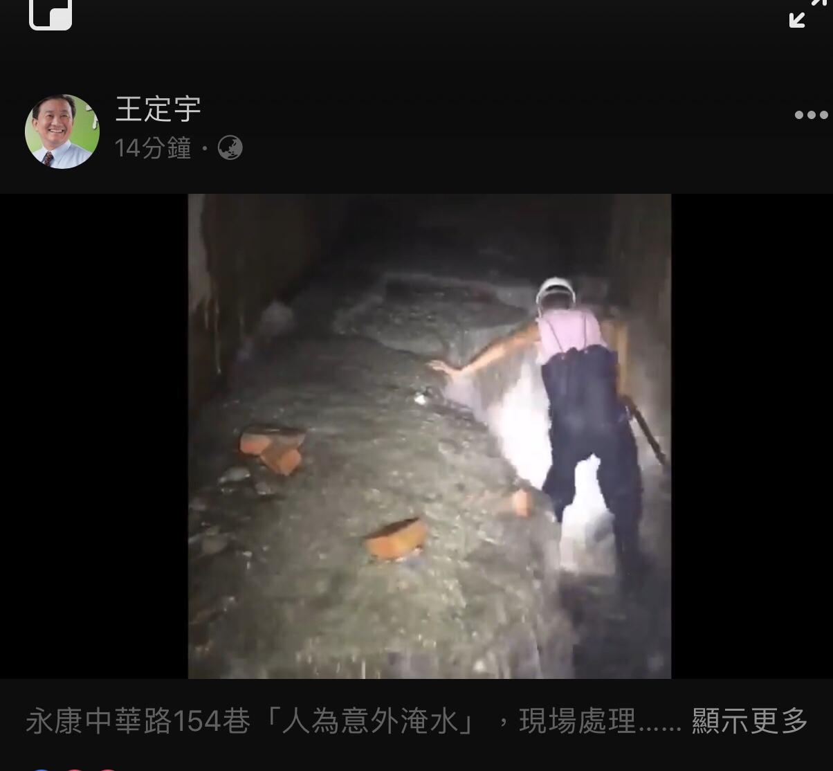 導致台南永康中華路154巷淹水的地下涵箱,施工人員辛苦清除堵塞水泥漿畫面首曝光。...