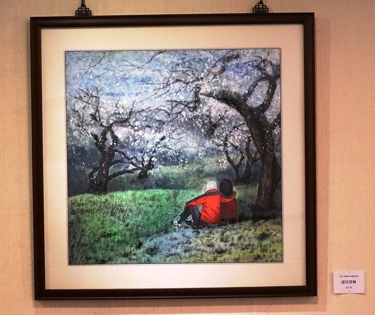 陳靜秀的畫的藝術領域是寬廣多元風貌,這次個展作品呈現靜觀萬物之美的內心世界。記者...