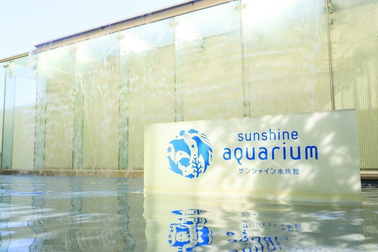 Sunshine City陽光水族館頂樓戶外區。圖/Sunshine City