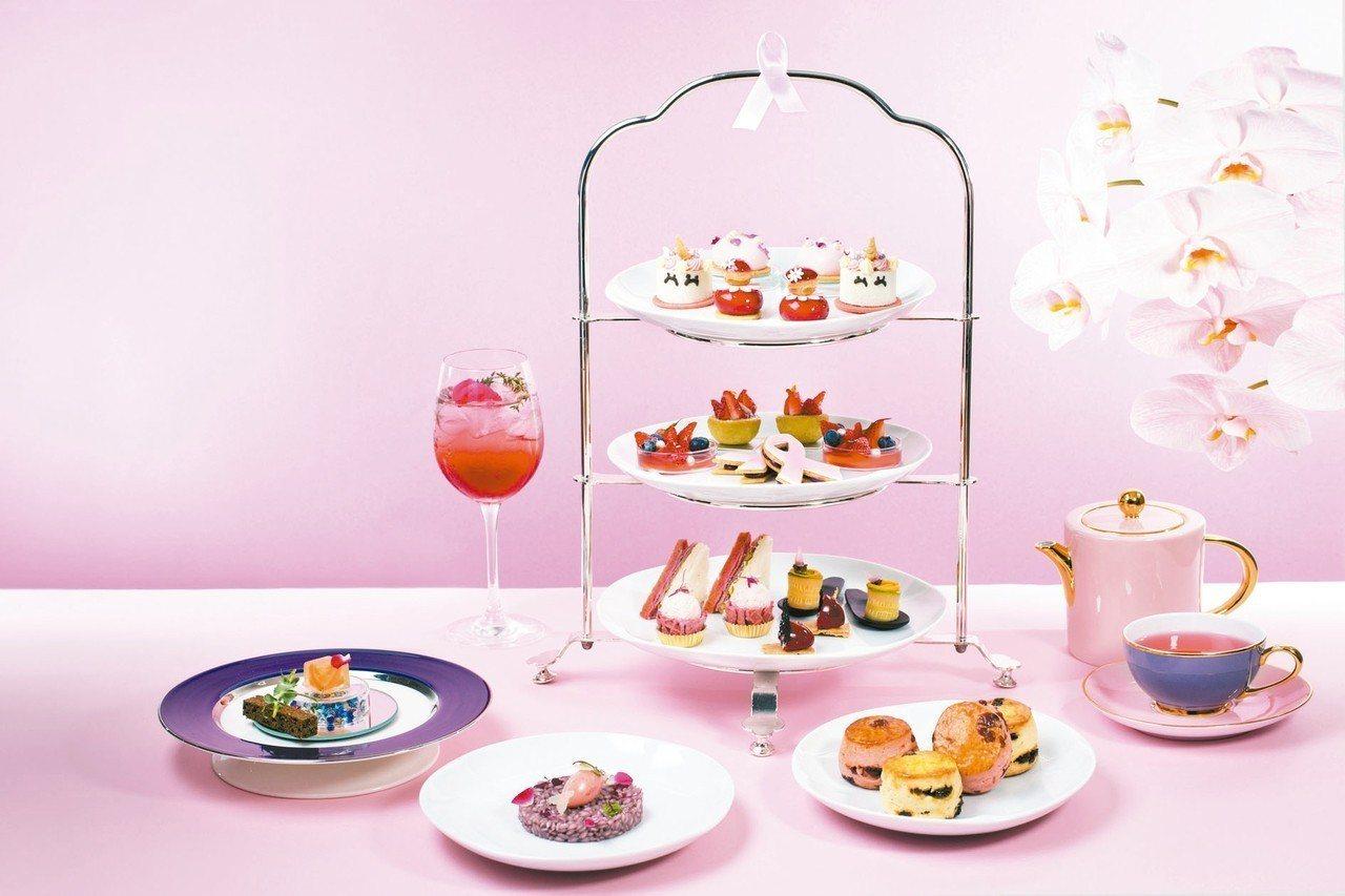 粉紅閨密雙人下午茶套餐每套1,680元,需加1成服務費。 圖/台北君悅酒店提供