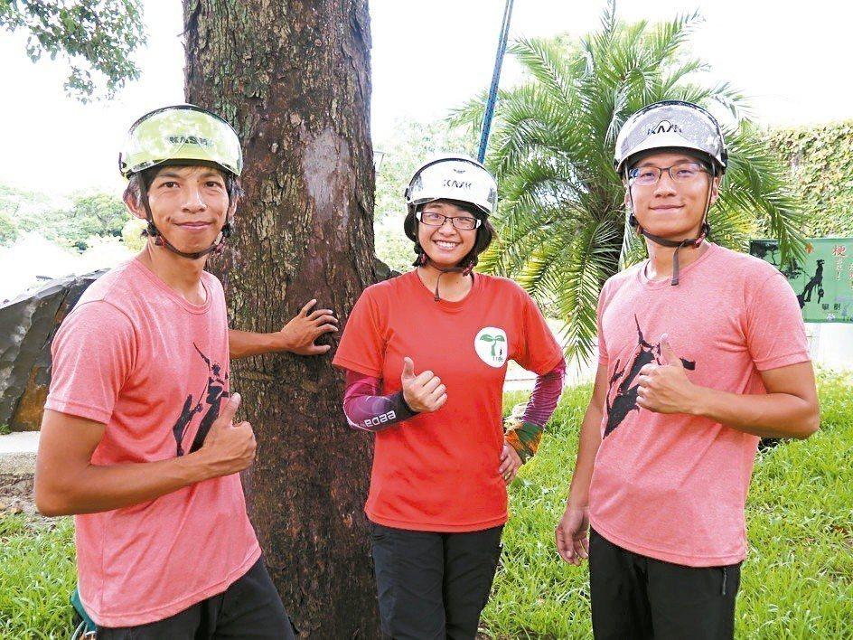 台僅有10人取得攀樹師認證,翁恒斌(右起)、許荏涵與杜裕昌用心推廣攀樹活動。 記...