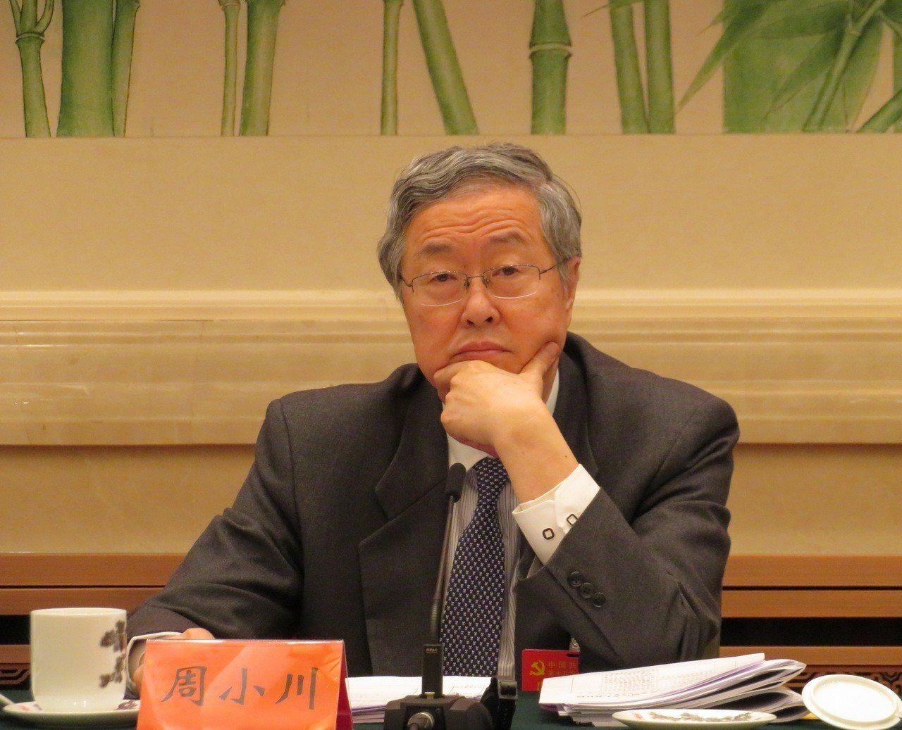 中國人民銀行前行長周小川表示,貿戰對大陸的市場信心衝擊大。 圖/聯合報系資料照片