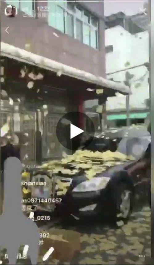 鎮瀾宮副董鄭銘坤座車被灑冥紙,大甲警方主動偵辦。 圖/截自臉書