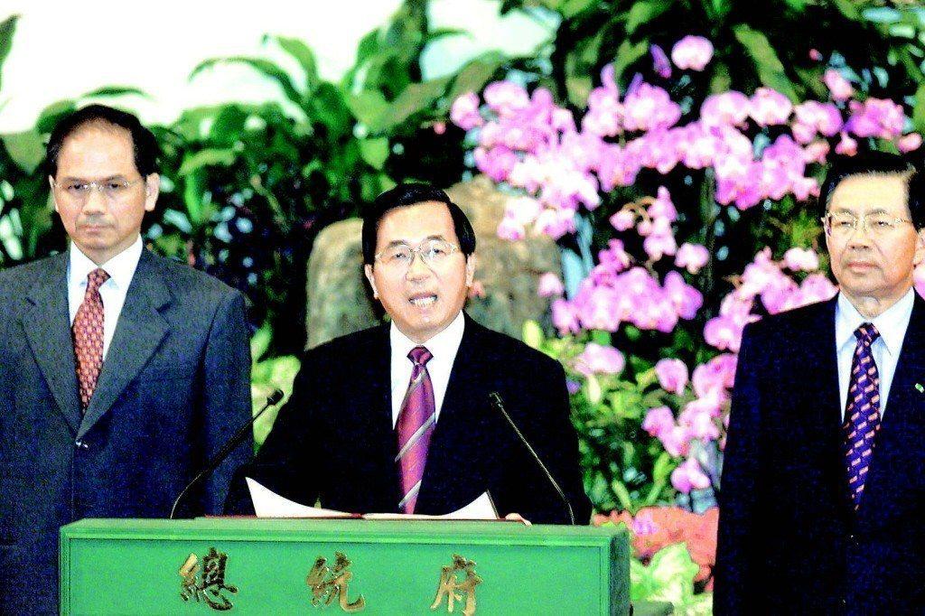 2001年陳水扁總統召開記者會,對於APEC峰會大陸的處理方式表達不滿。 圖/聯...