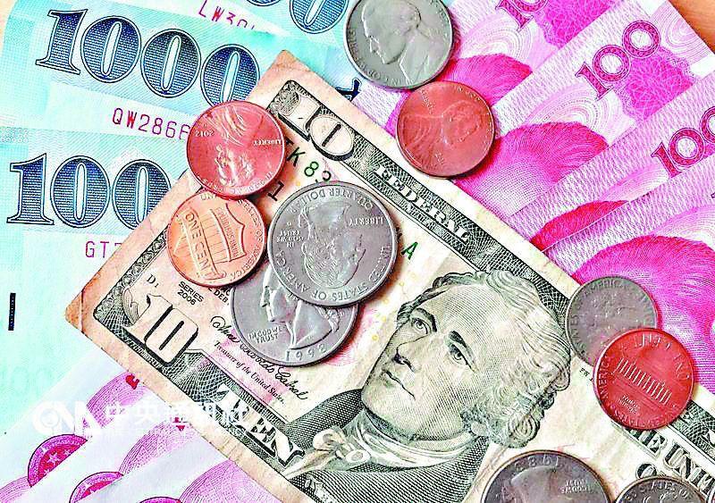 美元用途廣,投資、旅遊都好用,而人民幣利率則較高,適合想要獲得較高利息的人。 圖...