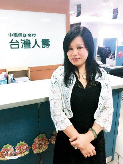 台灣人壽資深區經理楊敏妙