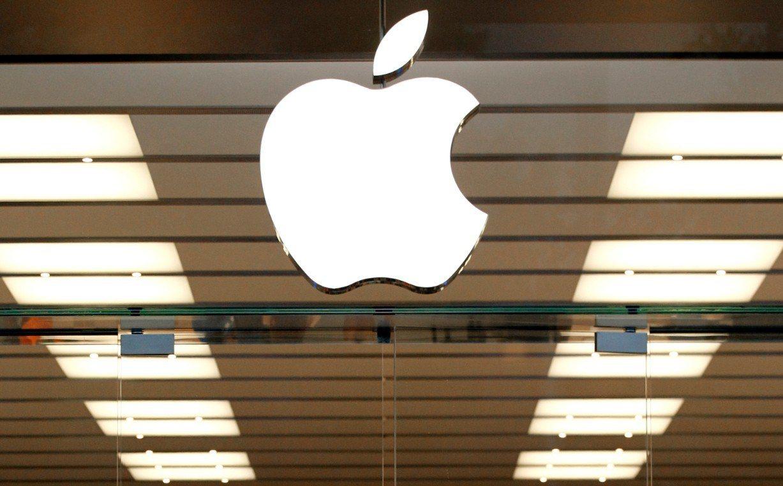 蘋果公司。 美聯社