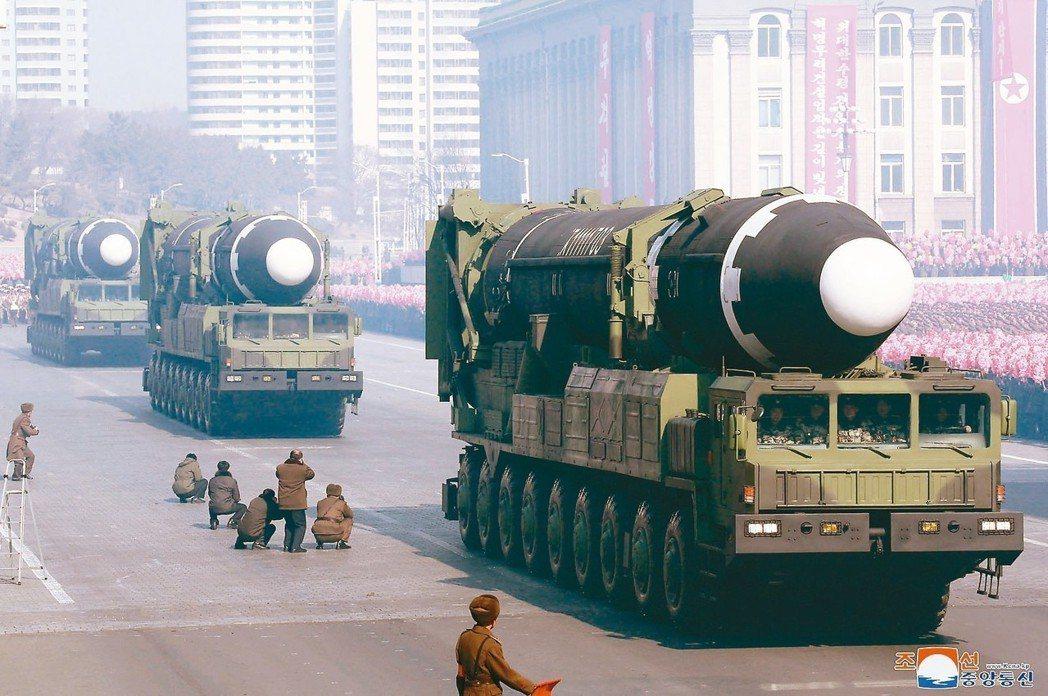 北韓9日上午舉行建國70周年閱兵,一般預料不會展示射程可達美國的洲際彈道飛彈(I...