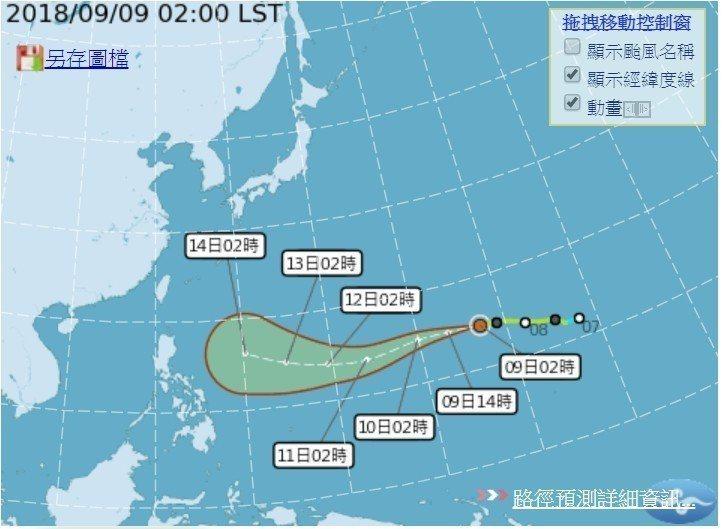 颱風山竹預測路徑。翻攝自氣象局官網