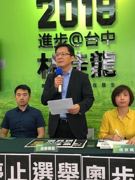 林佳龍總部指控國民黨所做的一項電訪是假民調真抹黑。(photo by劉東皋/台灣...
