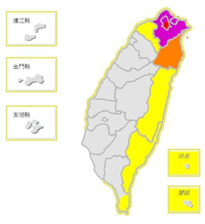 氣象局針對北部東半部地區發布豪大雨特報。翻攝自氣象局官網
